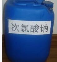 【厂家直销】次氯酸钠 11%宁波现货 工业 漂白杀菌消毒 污水处理