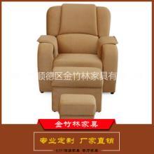 厂家供应电动气动沐足椅美容美甲按摩专用气动电动布艺沐足沙发