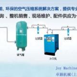 卓颖空压机系统图