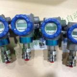 供霍尼韦霍尼韦尔压力变送器STG740-E1G000