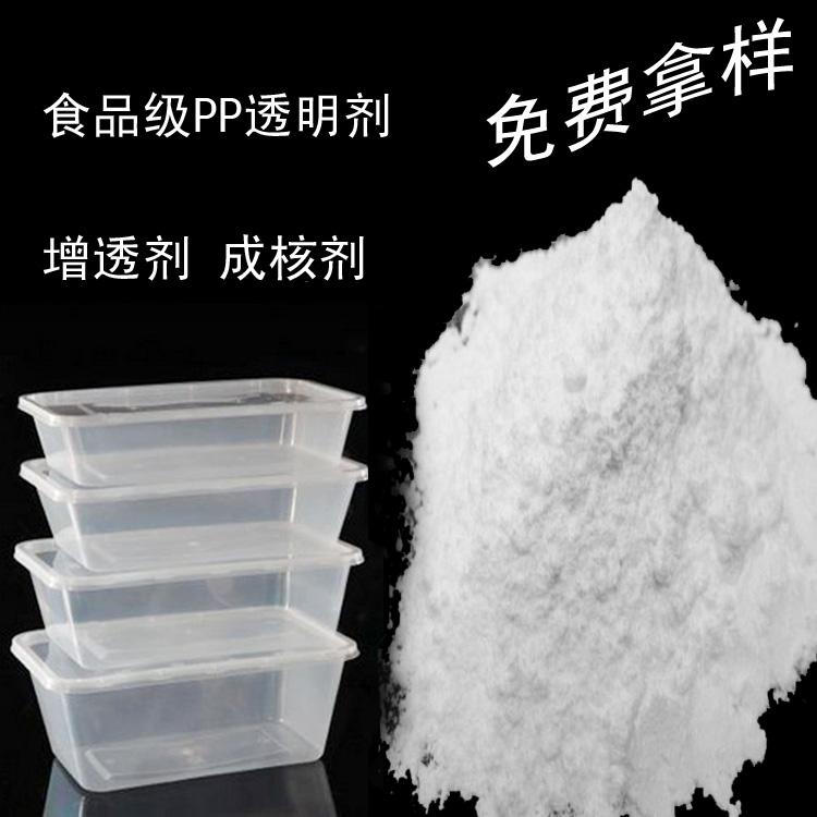 PP增韧剂 塑胶增韧剂销售