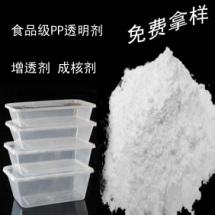 五星行厂家直销PP增韧剂 塑胶增韧剂 PC专用增韧剂库存充足 免费寄样