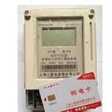 北京插卡电表 插卡电表怎么看