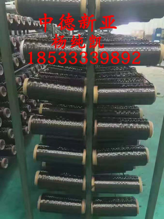 SINO碳纤维布(一级300克) SINO(一级300克) 碳纤维布SINO(一级300克)