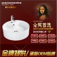 台盆洗面盆图片