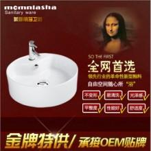 艺术盆台上盆洗手盆陶瓷洗脸盆厂家直销批发台盆洗面盆