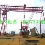 供应河南港口机械公司生产港口设备