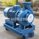 KTZ150-125-250空调循环冷却泵 中央空调冷却泵