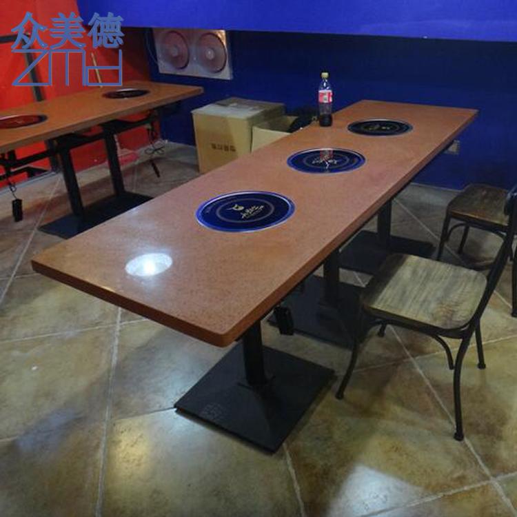 大理石餐桌电磁炉火锅圆桌餐厅实木火锅餐桌酒店电动餐桌可订制 火锅餐桌定制