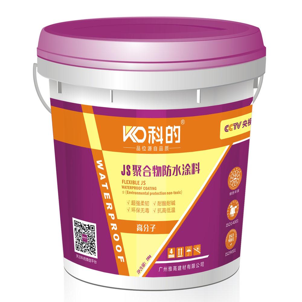 js柔性聚合物防水涂料用法