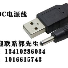 电源线|插头插座|电线电缆|橡胶线|安规认证|生产厂家批发