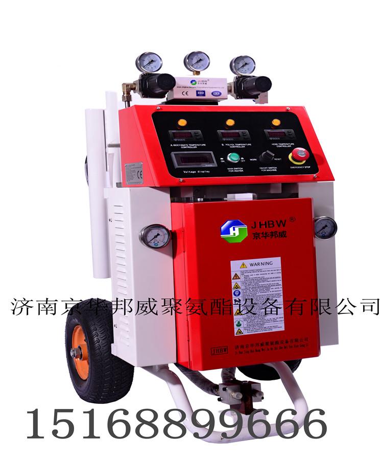 供应吉林聚氨酯喷涂浇注设备A200