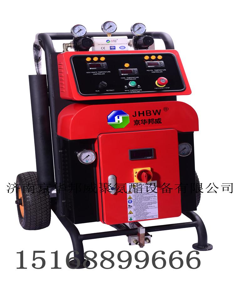供应陕西聚氨酯喷涂浇注设备价格,设备已通过ISO9001和CE认证