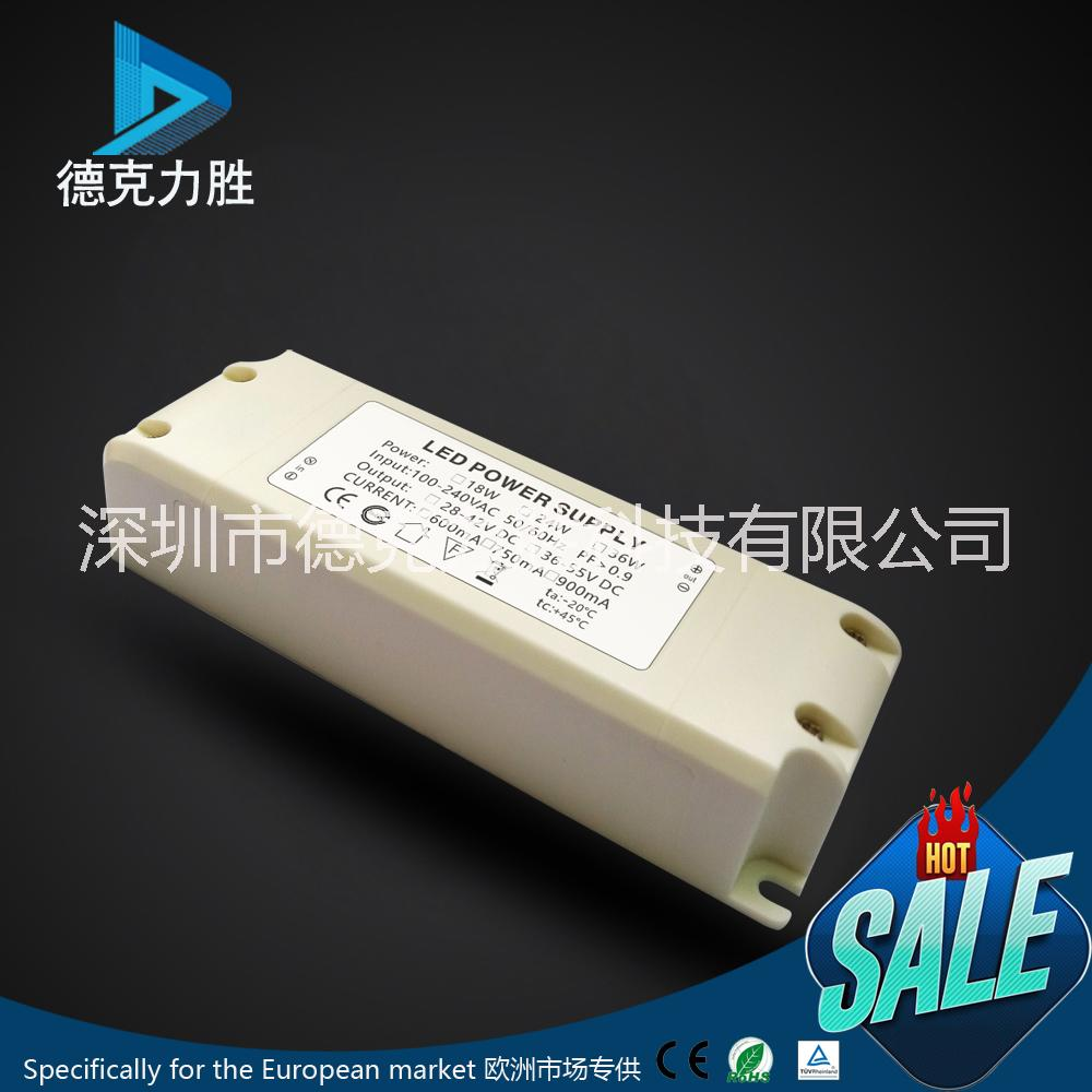 深圳7-50W LED天花灯电源恒流驱动电源CE/TUV认证
