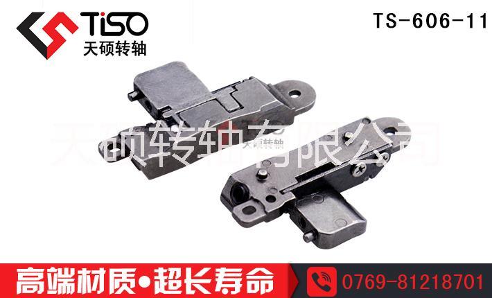 南宁粉末冶金平板电脑转轴 0度40度80度自锁 超长寿命 TS-606-11