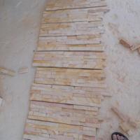 供应黄砂岩、黄砂岩供应商、黄砂岩生产地