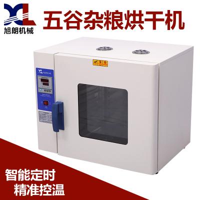 全自动电热鼓风干燥箱食品烘焙箱中药烘干箱