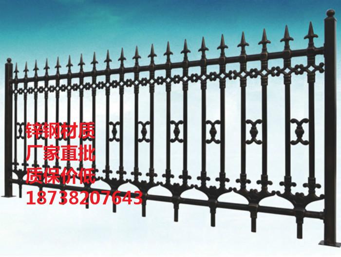 铁艺护栏阳台护栏露台护栏楼顶栏杆报价