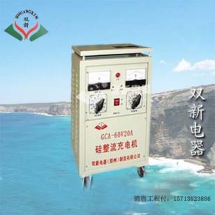 硅整流充电机gca-6020图片
