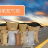 集装箱充气袋专业供应商