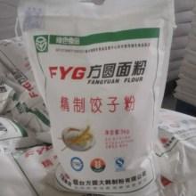 厂家直营 方圆面粉精致饺子粉5kg绿色面粉批发