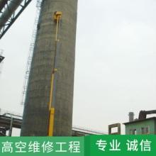 江苏千秋高空维修工程专业承接高空作业服务高空建筑安装维修施工批发