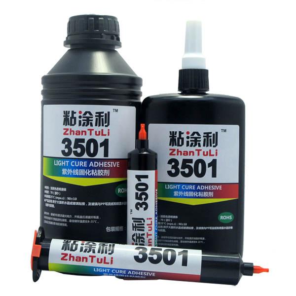 水晶粘接UV胶 玻璃粘接紫外线固化胶 无影胶 水晶吊灯 工艺品用胶 粘涂利3501