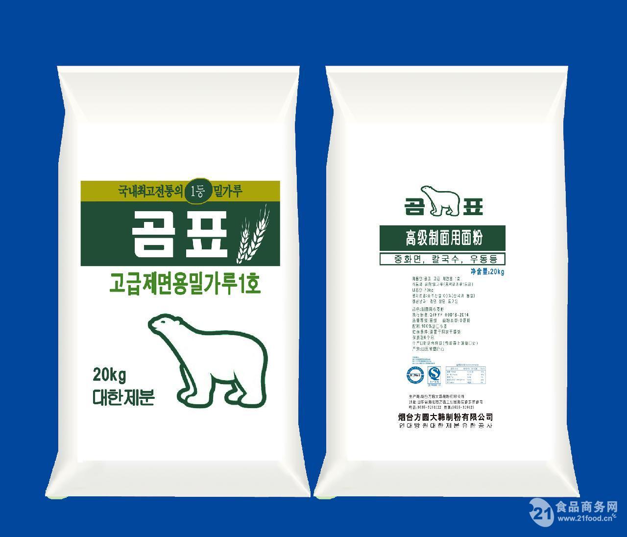 厂家直营 韩国熊标面粉高级面条粉20kg纯进口小麦炸酱面韩式披萨