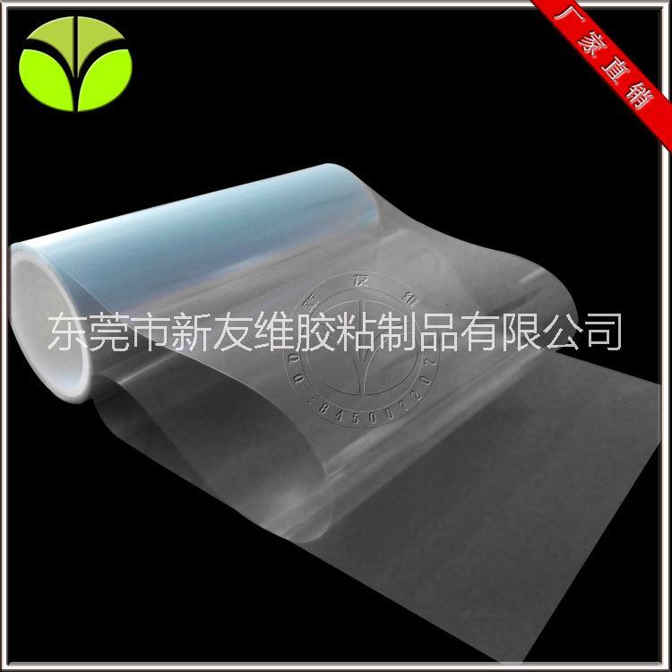广东OCA光学胶带生产厂家 高透明OCA光学胶