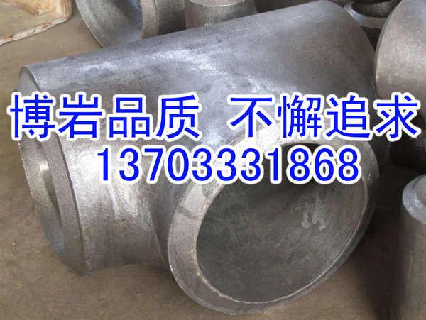 碳钢厚壁三通生产厂家