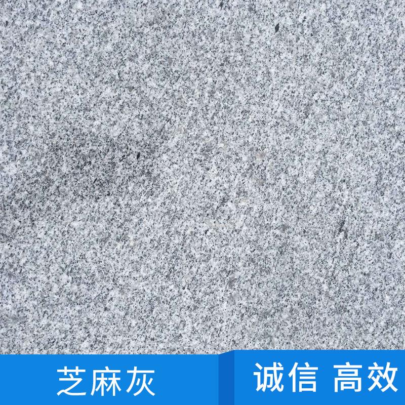 宁夏芝麻灰花岗岩厂家直销 贵州芝麻灰供应 批发芝麻白花岗岩价格