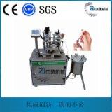 ZHNP-30C单孔指甲油充填机 指甲油瓶充填灌封旋盖联动设备