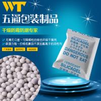 进出口矿物型干燥剂