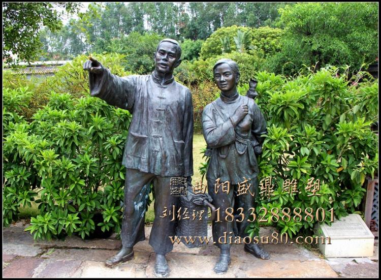 玻璃钢回家乡人物仿铜民俗风情回家乡人物园林景观小品人物雕塑