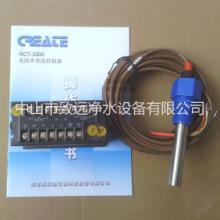 科瑞达水处理电导表CCT-3320电阻率表超纯水电阻率仪表RCT-3200 代理直销 电阻表电导表 电导率表