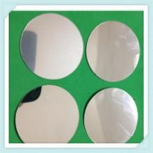 反光片、反光纸、反光膜、可冲型加工成各种规格图片