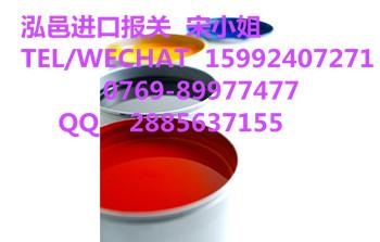 化工危险品进口图片/化工危险品进口样板图 (3)