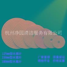 杭州石材翻新片 杭州水磨片哪里买 商丘大理石磨片经销 净园大理石磨片