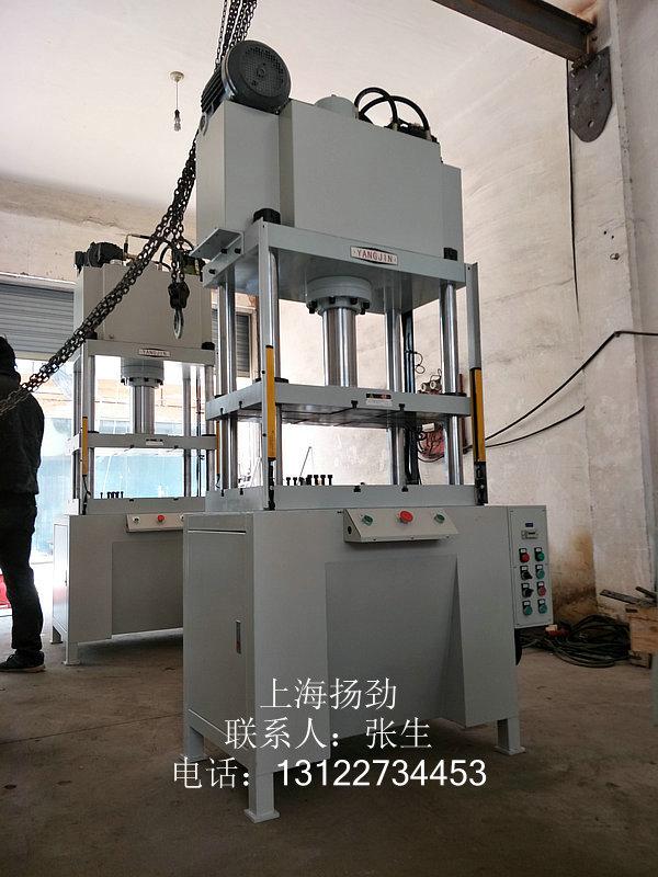 供应压铸件水口切边机