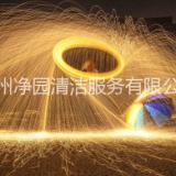 杭州抛光棉批发|杭州钢丝棉价格|浙江钢丝棉批发|杭州钢丝棉销售电话|上海钢丝棉销售电话