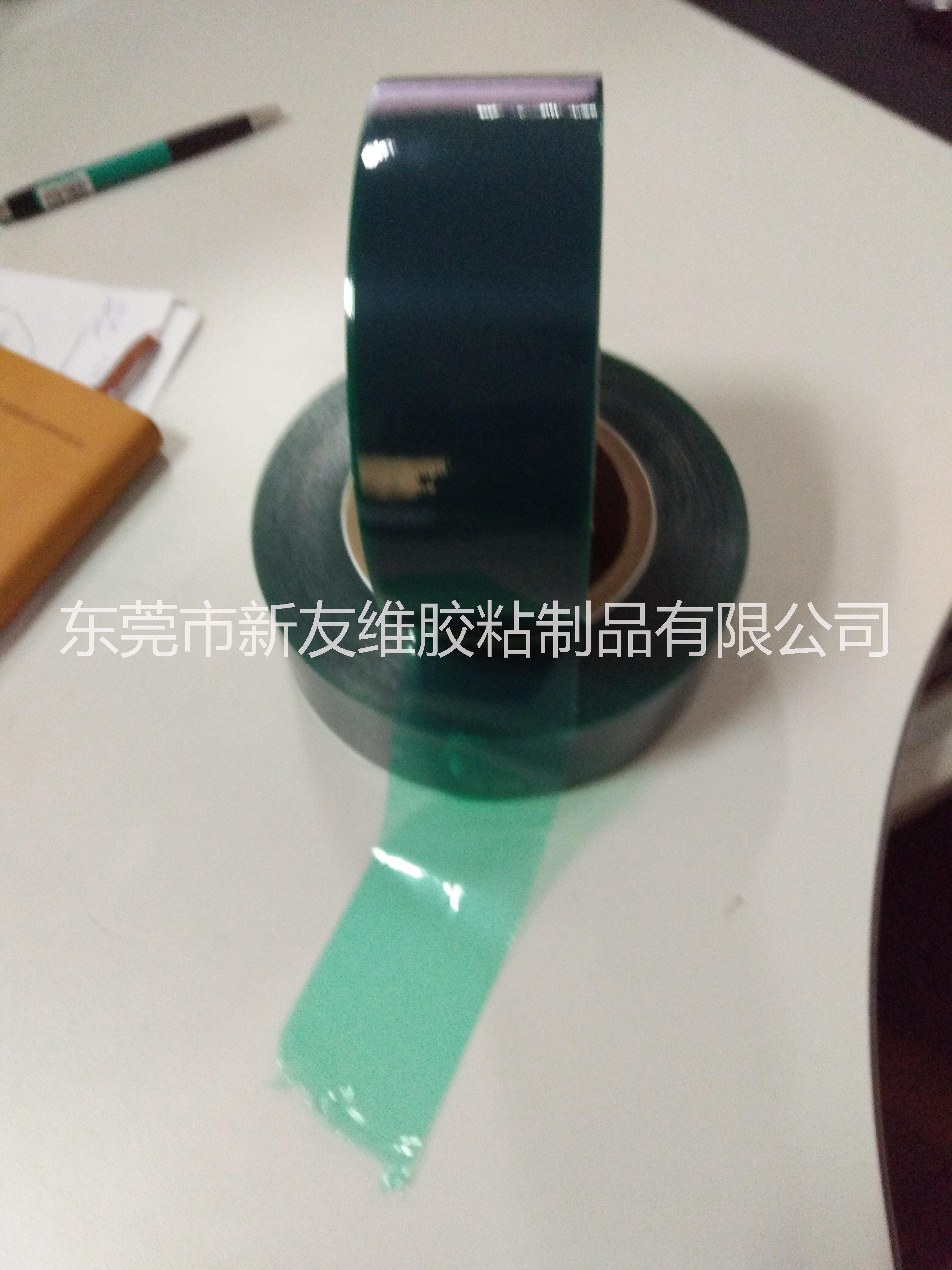 东莞绿色PE保护膜厂家 绿色网纹膜