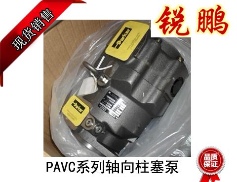 parker油泵维修 派克油泵维修 派克油泵修理 派克油泵维修
