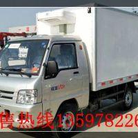 长沙福田驭菱后双胎3米厢冷藏车