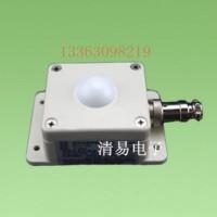 QY-150B普及型光照传感器环境光照厂房光照传感器