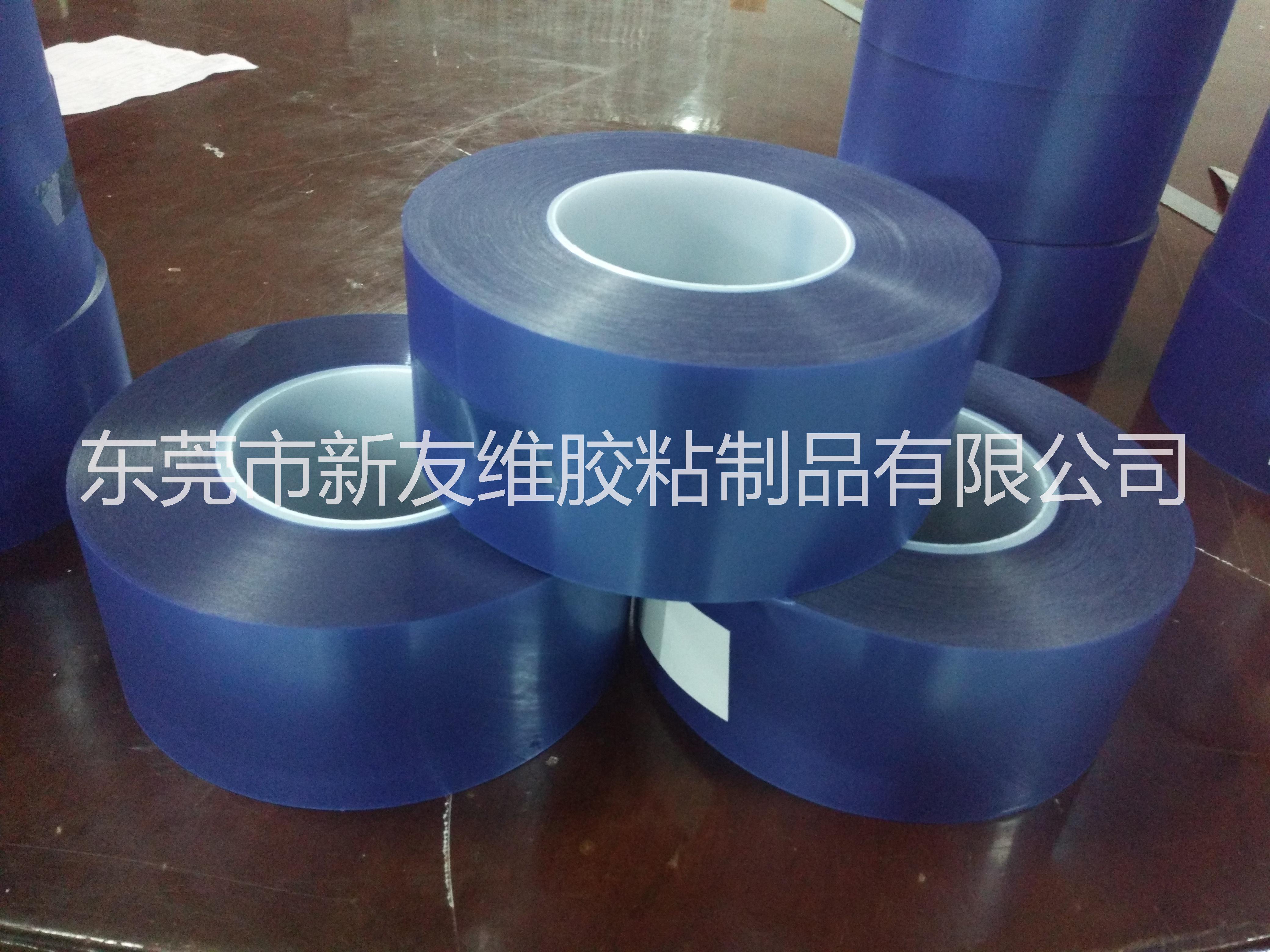 广东 UV膜生产厂家  PLC切割保护膜 晶圆研磨UV胶带  广东UV膜生产厂家