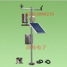 小型气象站移动式自动气象站气象数 小型气象站气象监测站 小型气象站气象环境监测站