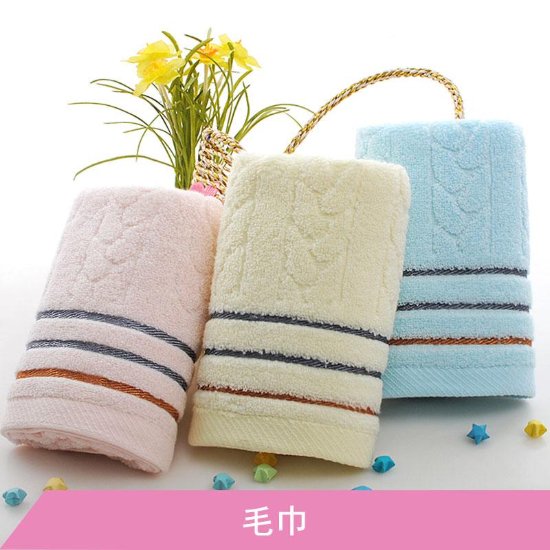 高阳纺织产品厂家毛巾定制 舒适柔软纯棉无捻纱/割绒/超细纤维毛巾