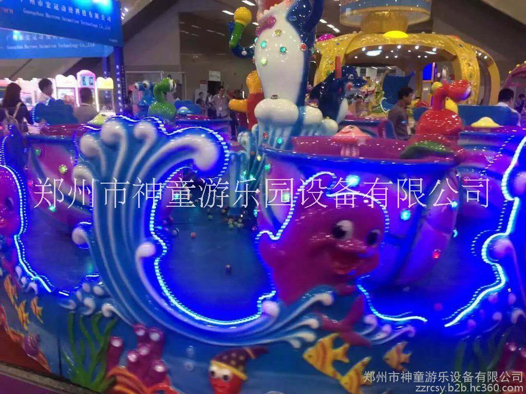 海洋大歌星厂家价钱 郑州神童游乐销售