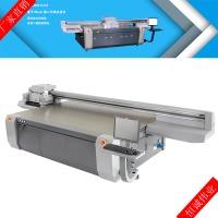 理光uv打印机怎么样 平板打印机厂家供应 移门木板彩印机