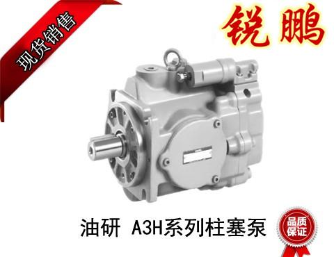 YUKE油泵维修 油研油泵维修 YUKEN油泵修理,油研油泵修理